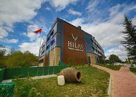 Hilas Thermal Resort Spa Aquapark