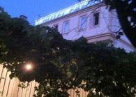 Fahri Hotel
